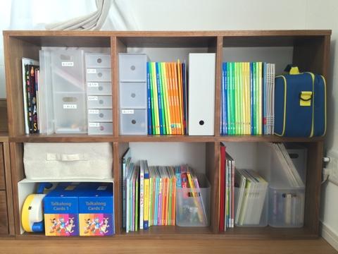 無印良品週間 スタッキングシェルフ 子供 絵本・教材・おもちゃ収納 リビング after