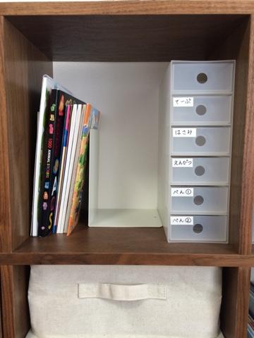 無印良品週間 スタッキングシェルフ 子供 絵本・教材・おもちゃ収納 リビング PPメイクボックス スチール仕切板