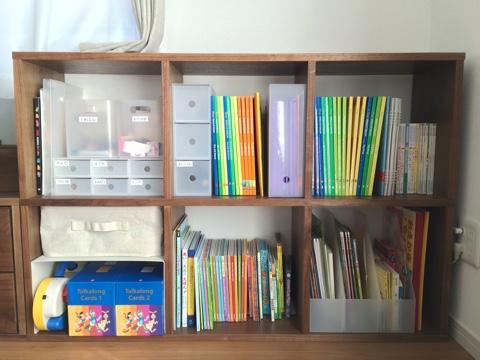 無印良品週間 リビング スタッキングシェルフ 子供 おもちゃ・絵本・教材収納 ファイルボックス 改善