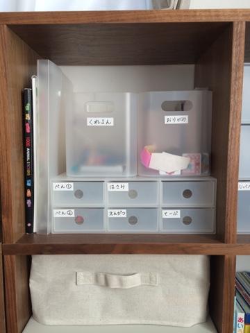 無印良品週間 リビング スタッキングシェルフ 子供 おもちゃ・絵本・教材収納改善 ポリプロピレン小物収納ボックス 組み換え