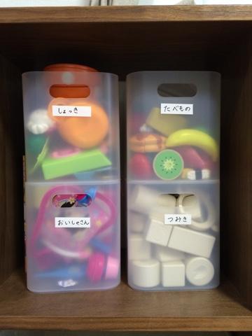無印良品 スタッキングシェルフ PPメイクボックス 子供 おもちゃ収納