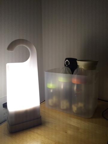 無印良品 持ち運びできるあかり PPメイクボックス HARIO ハリオ ウォータージャグ 湯冷まし入れ 哺乳瓶 ミルク用品
