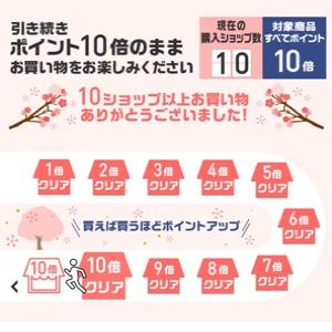 fc2blog_20150412200741cf2.jpg