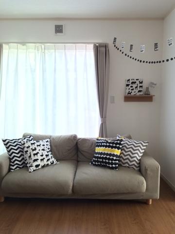 無印良品 良品週間 壁に付けられる家具・棚 幅44cm リビング ディスプレイ こどもの日 手作りガーランド モビール