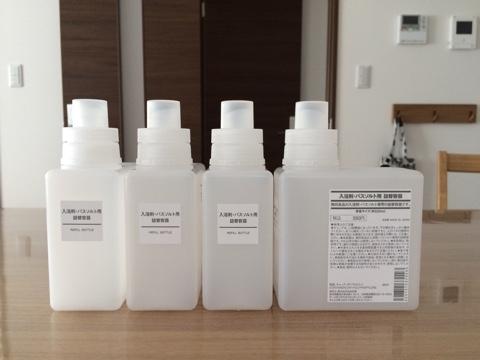 無印良品の入浴剤用詰替えジャー