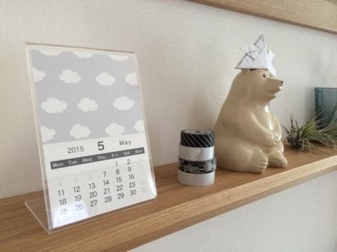 モノトーン カレンダー 5月 こどもの日 飾り 飾り棚 ディスプレイ 無印良品 壁に付けられる家具・棚 リビング