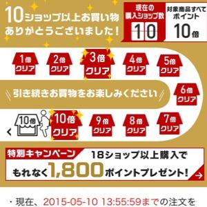 fc2blog_20150510135932d69.jpg