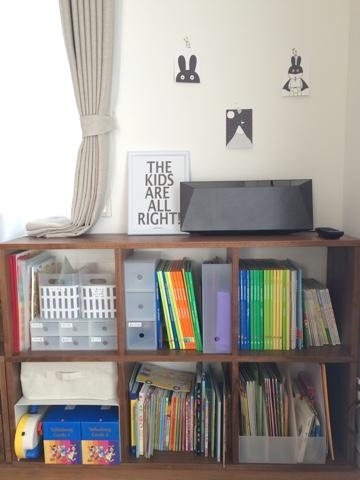 無印良品 スタッキングシェルフ PPメイクボックス 子供 おもちゃ 絵本 教材 収納 改善 After