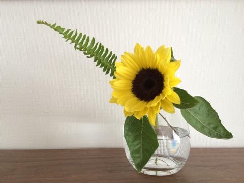 ヒマワリ 向日葵 無印良品 ガラスフラワーベース 凸型ボトム
