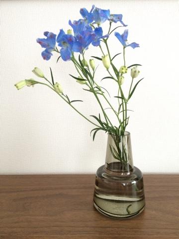 ホルムガード フローラ ベース フラワーベース 花器 北欧