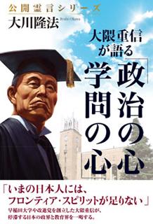 book_01_0010.jpg