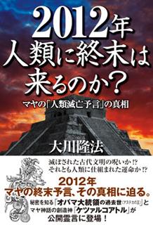 book_01_0018.jpg