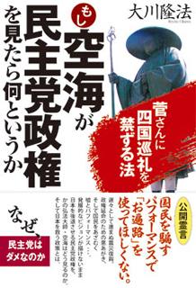 book_01_0024.jpg