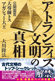book_01_0033.jpg
