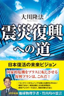 book_01_0038.jpg