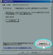 clip_3 のコピー