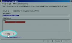 clip_4 のコピー