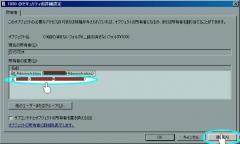clip_6 のコピー