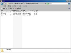 clip_8.jpg