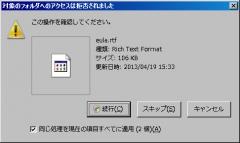 clip_9.jpg