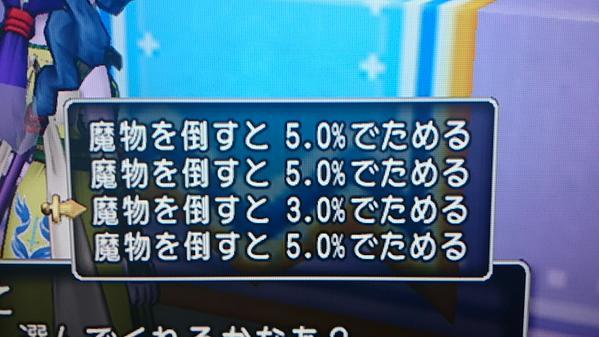 2015/07/07/完成!