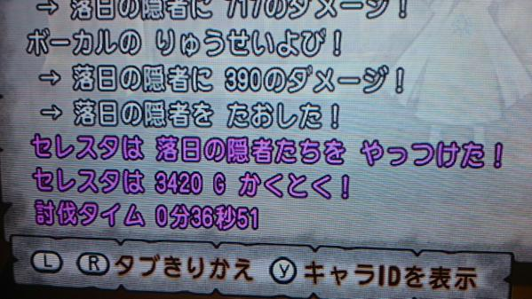 2015/07/12/雷神