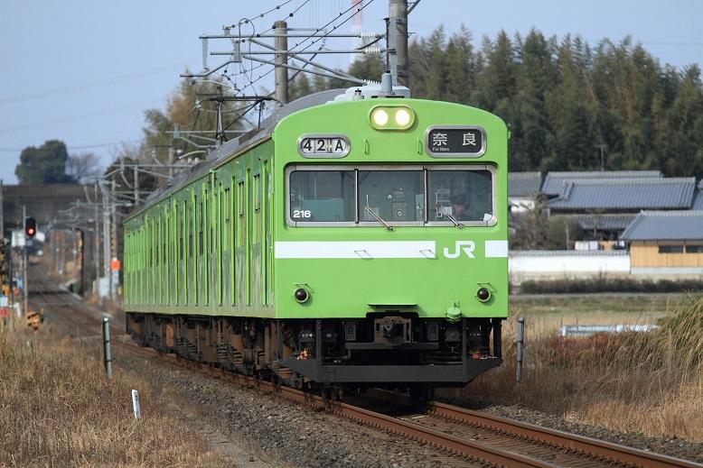 奈良線、1