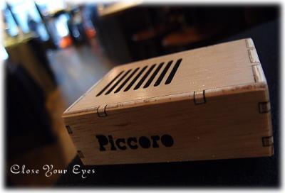blog-piccoro01.jpg