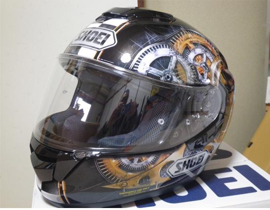 GT-Air COG2