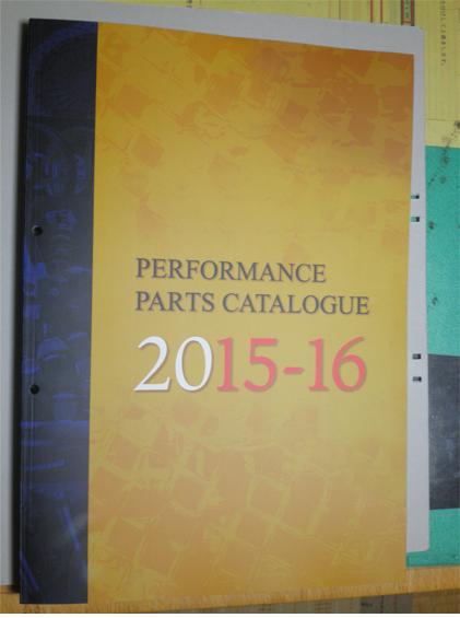 2015カタログ1