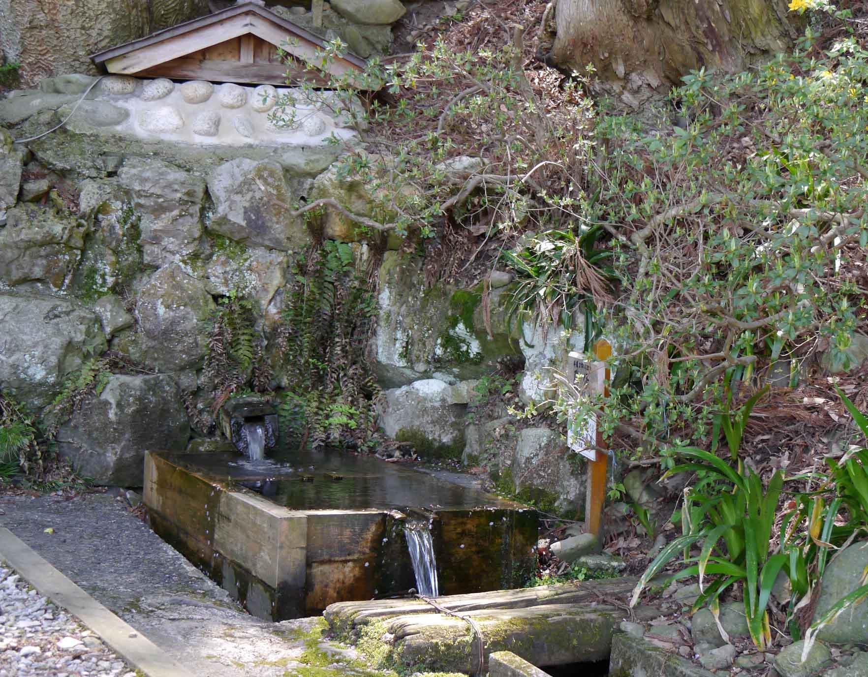 大田の清水