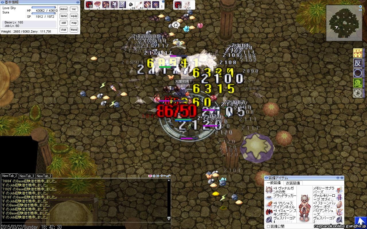 screenGimle009.jpg