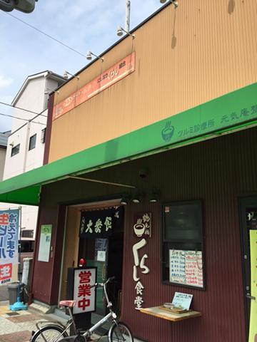 0704店