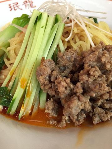 0719担々麺2