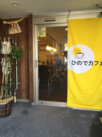 0720店