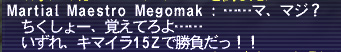 150321FFXI1261b.jpg