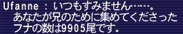 img_20150420_094357a.jpg