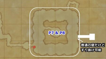 map_crawlers05.jpg