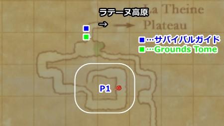 map_ordelles01.jpg