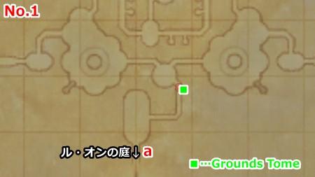 map_ruavitau01.jpg