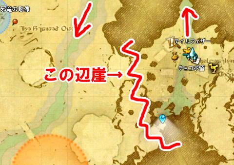 テイルフェザー地図
