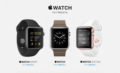 applewatch270411