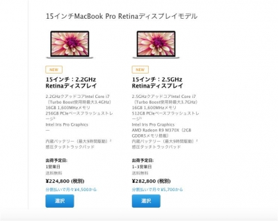 mac 20150519_01
