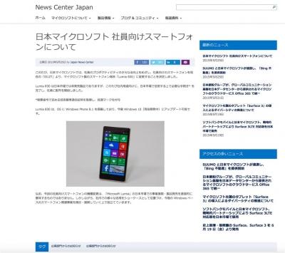 lumia270531