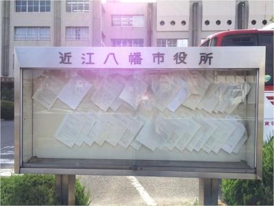 近江八幡261028_03