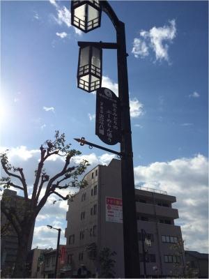 近江八幡261028_04