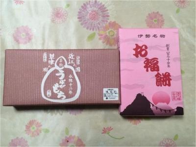 草津PA261228_04