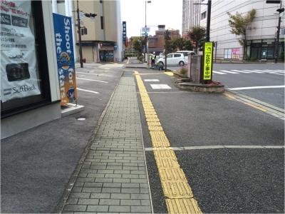 近江八幡261028_11