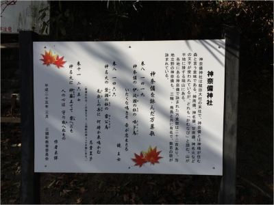 三郷王寺270103_02_04