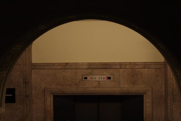141103-hall-27.jpg